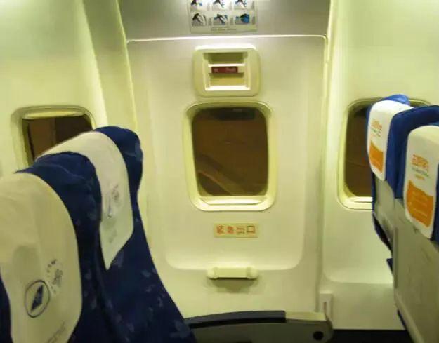 什么?!心理学家表示,选靠窗座位的人更自私?!
