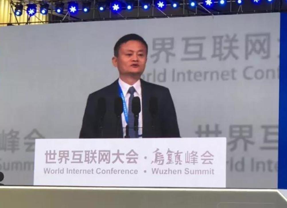 热点 乌镇互联网大会上 行业巨头谈起人工智能都说了什么