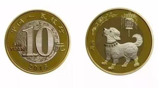 2018狗年贺岁双色铜合金纪念币,预约看这里