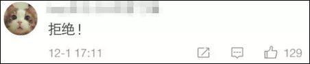 场均1.7次封盖排名联盟第舒德