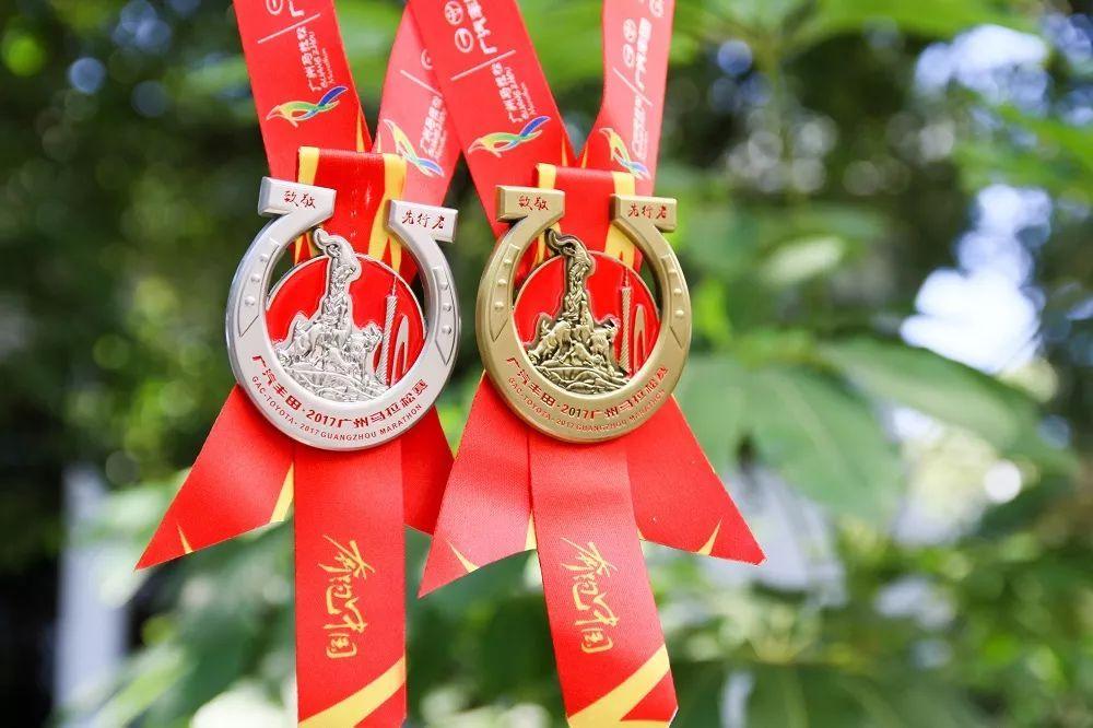 【2017广州马拉松】广马赛事服务继续全面升级,马蹄形奖牌设计独特