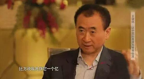 """说""""一二十亿很难受""""的马云被刘强东怼了:中"""