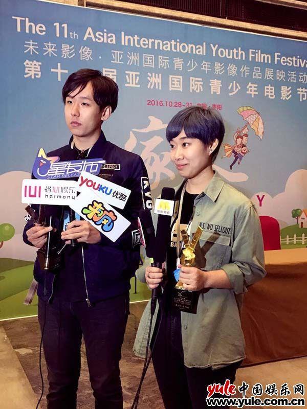 第十四届广州大学生电影节新锐导演于洋获得金