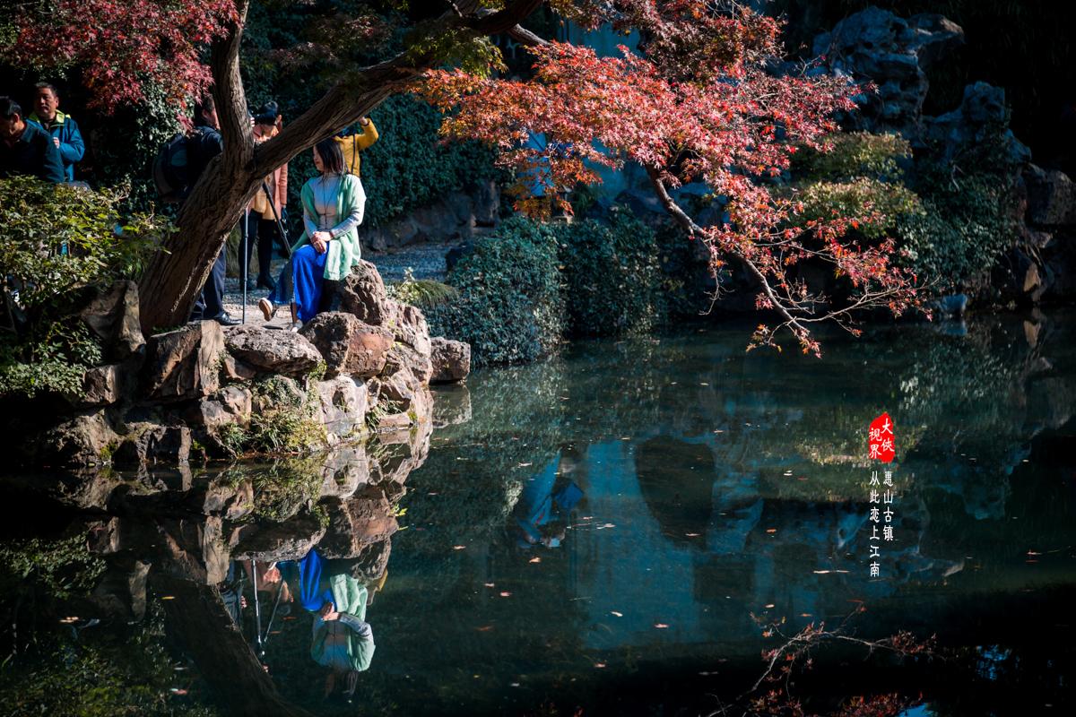 最有故事的江南园林,康熙与乾隆下江南都到此一游并留下千古名句