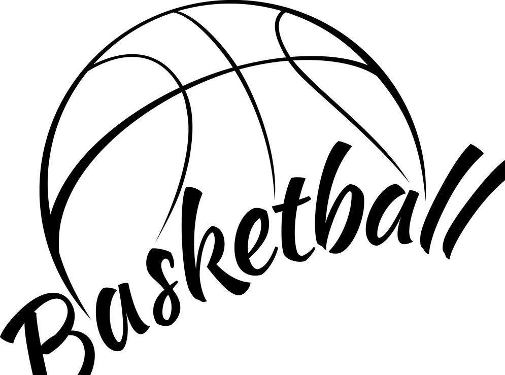 篮球简笔画图片