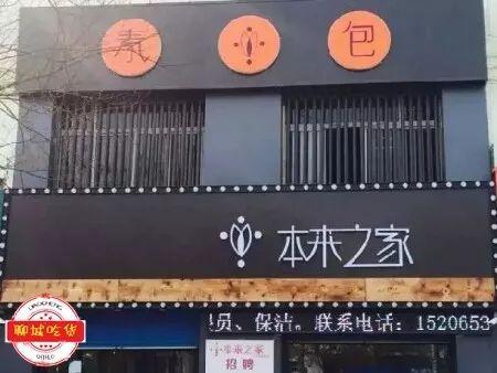 宁夏回族自治区保温隔热小吃车报价_亿康餐车