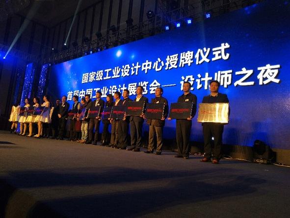 """""""China design""""争夺全球话语权  奇瑞工业设计晋级""""国家队"""