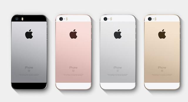 二代_iphone se二代预计2018年4月发售,颜值,性能一