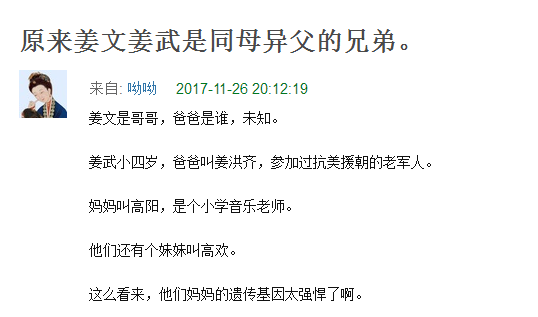 """范丞丞出道倒计时,顶着""""范冰冰弟弟""""头衔在娱乐圈就能如鱼得水吗? 作者: 来源:扒小妹儿"""