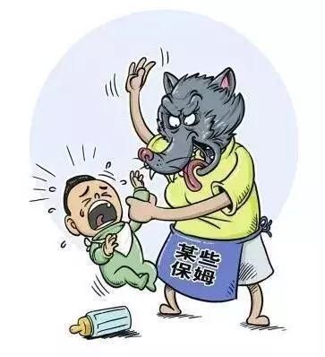 虐待小�_气愤,龙岗这位爸爸发现1岁娃被保姆虐待!这些建议,宝