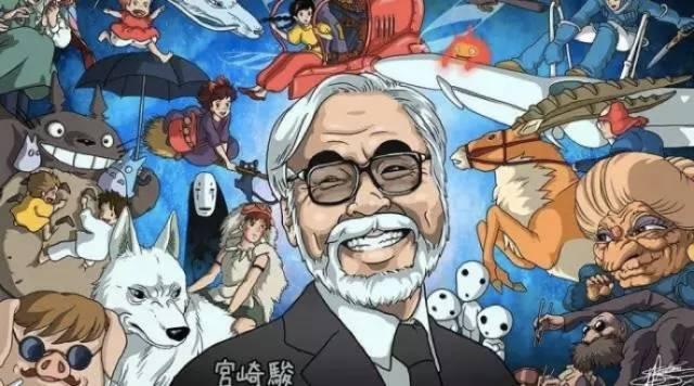 「千与千寻」宫崎骏·久石让动漫视听系列主题音乐会
