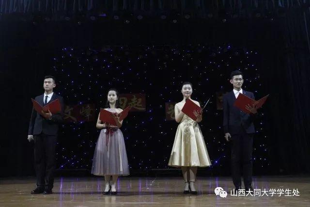 朗诵《中国梦》