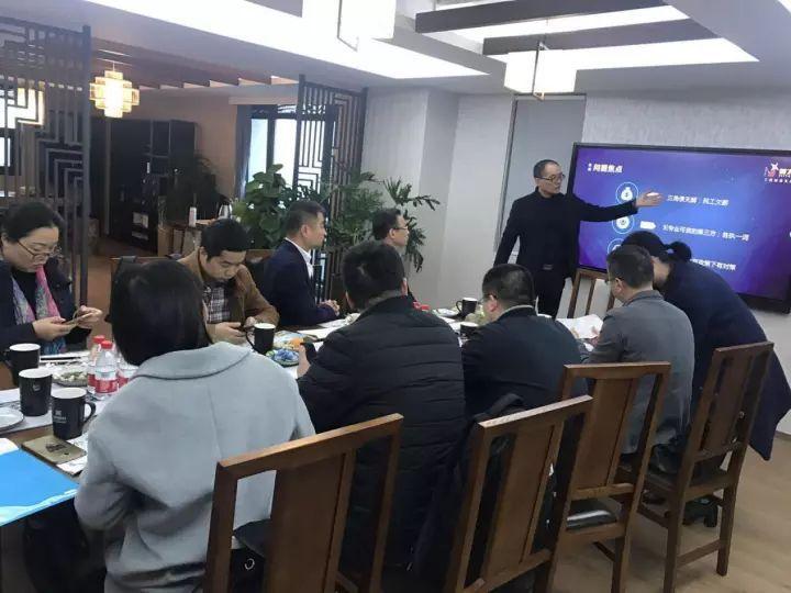 温州软件协会会长林伟文等一行来到我司交流考察图片