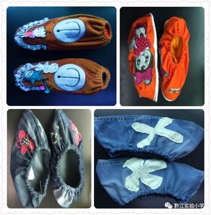 小鞋套 大创意——基于创客教育培养小学生创新能力的图片