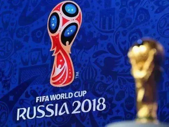 2018世界杯赛程调整,赶快收藏最新完整赛程
