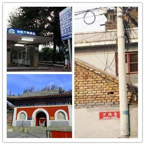 北京地名之最!北京人也没逛全过!