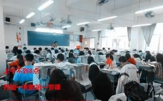一组照片详细记录高中生一天的生活,莫名的心酸!看哭高中高考重点平均分图片