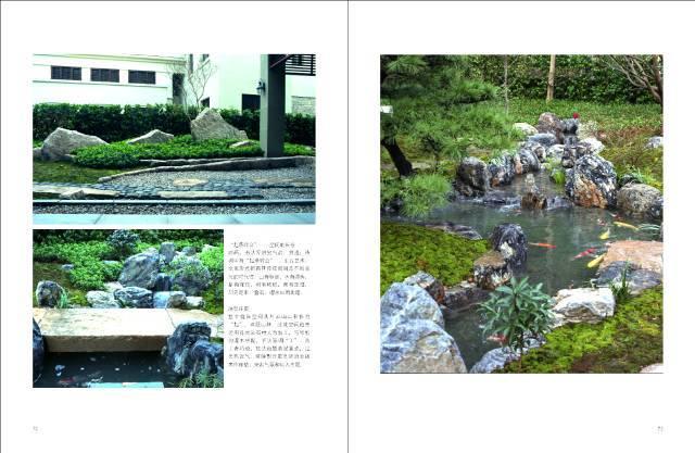 案例,四类型 禅意花园 中式花园 现代风格花园 自然式花园 搜狐文化
