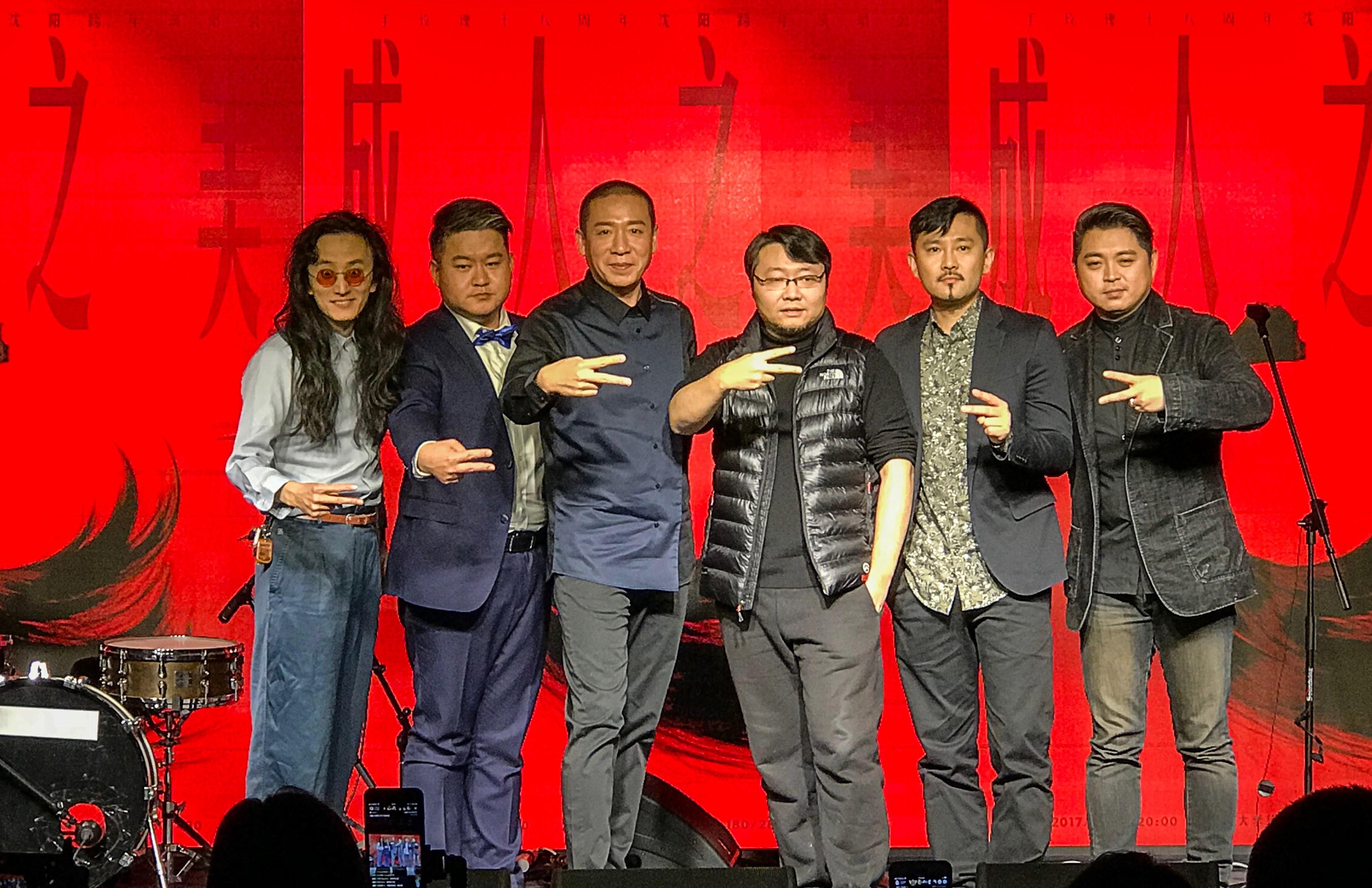 二手玫瑰沈阳跨年演唱会启动 新专辑歌曲将首度曝光