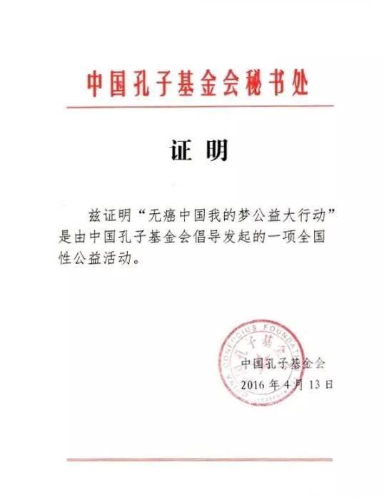 【优创联合】《血液净化·无癌中国我的梦》1.