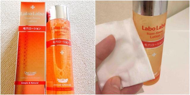 「水质感保养」必囤货 盘点不同功能的化妆水