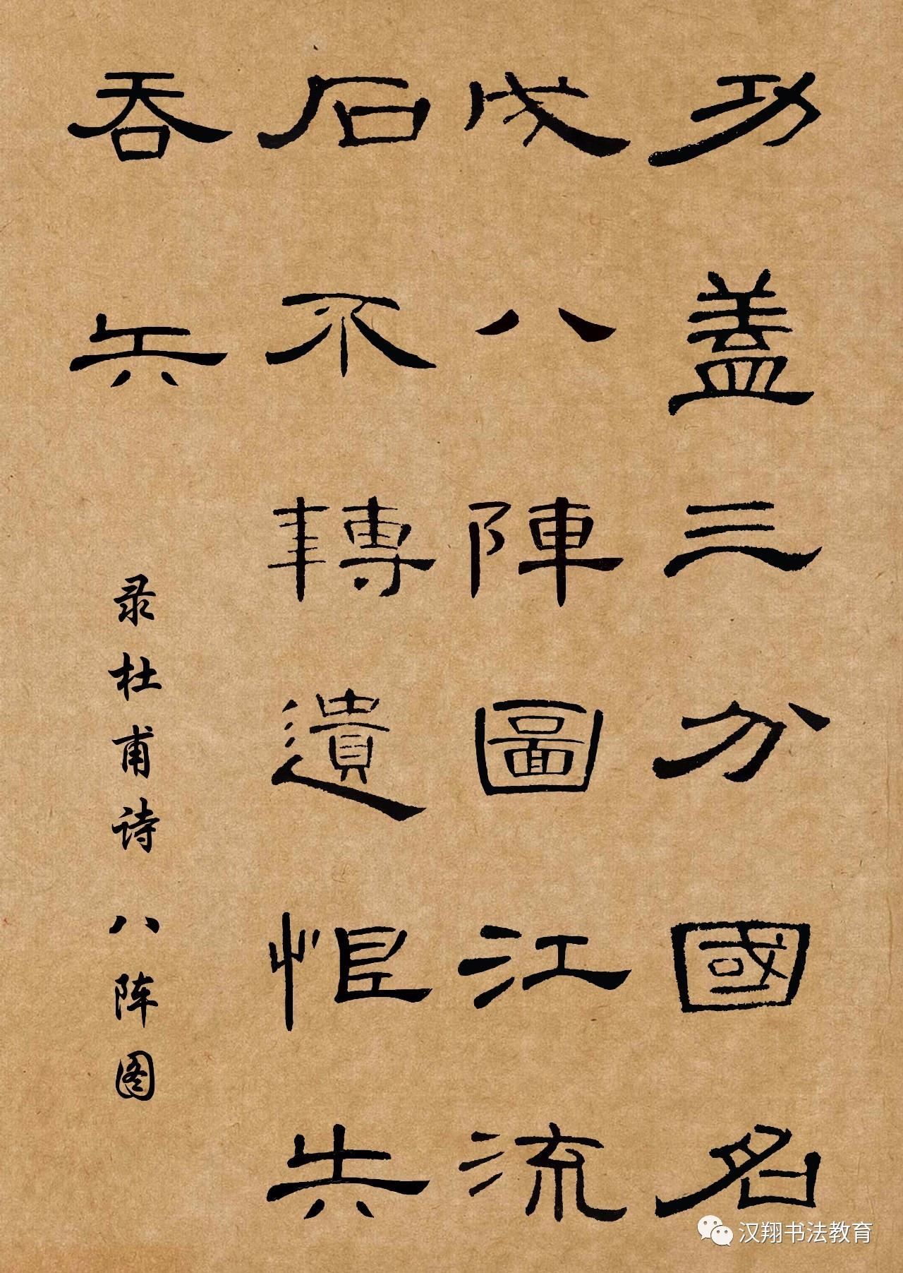 书法 书法作品 1280_1803 竖版 竖屏图片