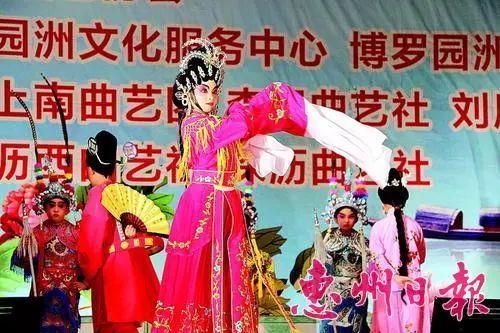 《花好月圆》,上南曲艺团代表节目《狄青闯三关》,个人曲目演唱