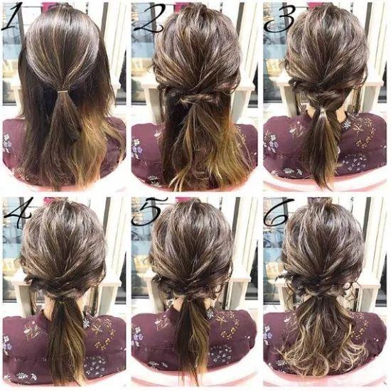 日系发型女中长发扎发教程步骤图解