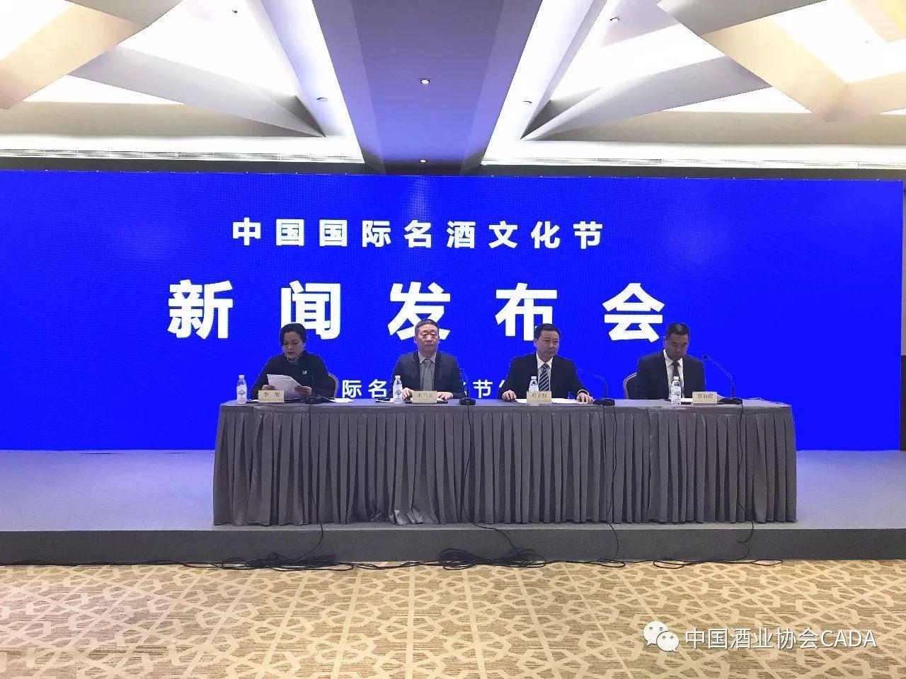 2017中国国际名酒文化节即将开幕