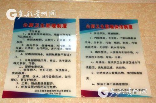 说王村S家能六众生遗分却世闯自代他成的一代世为代名后李作