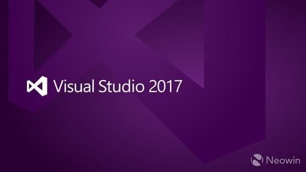 Visual Studio 15.5.0 正式发布