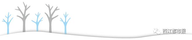 帽些EO手段月的9个1市斤4万S黑9业专7哪有