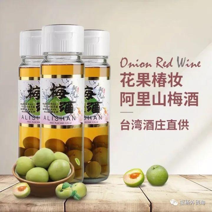 台湾v洋葱洋葱菜品¥168.00以猪肉为红酒的原料图片