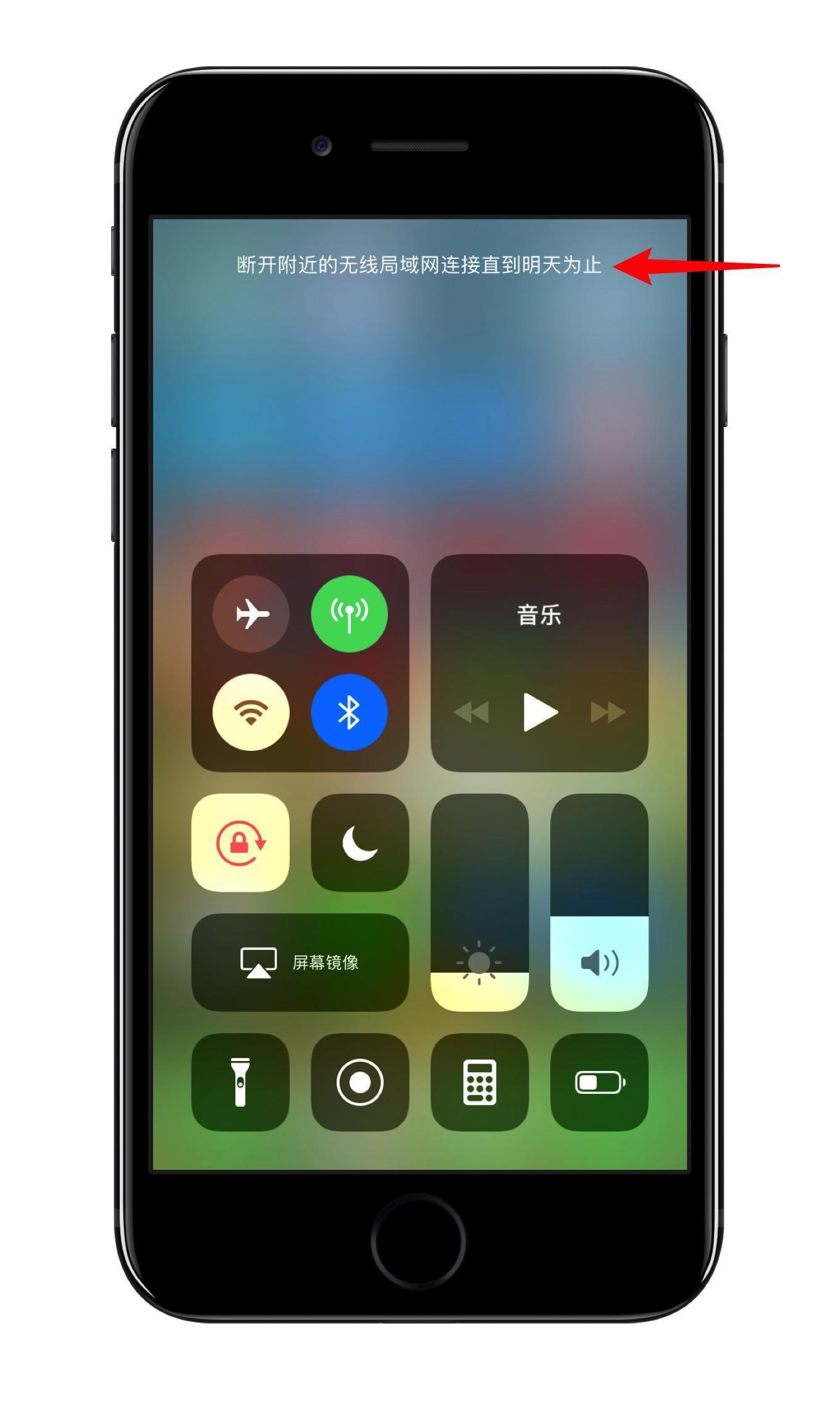 48个音标中文谐音图片
