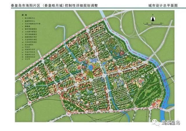 秦皇岛市区人口_冀头条 最新城区地图出炉