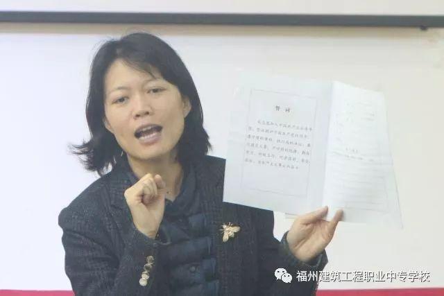 鲍蓉家庭背景_校团委书记鲍蓉芝老师出席本次活动,并致辞开场,带领新团员宣誓.