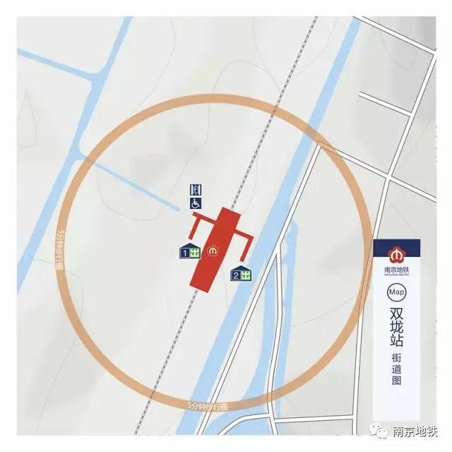重磅!南京地铁S3宁和线明天正式开通!最全乘车指南收好了!