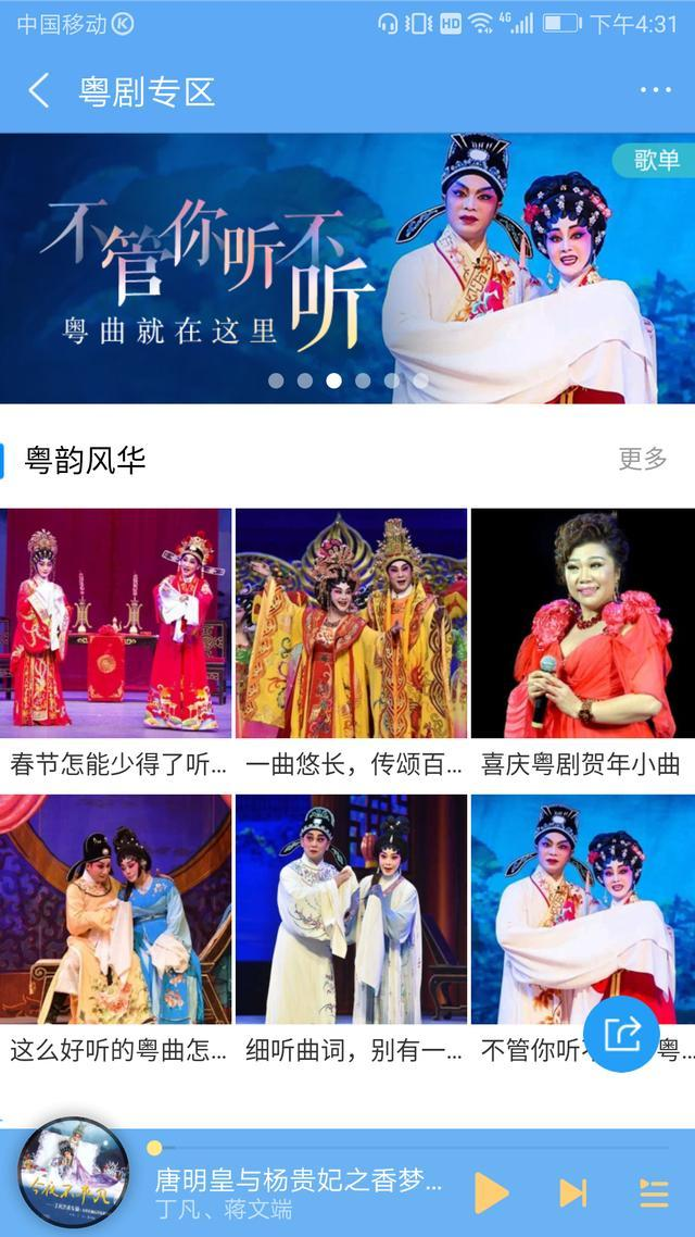 """""""音游联动""""促使传统文化在数字世界圈粉"""