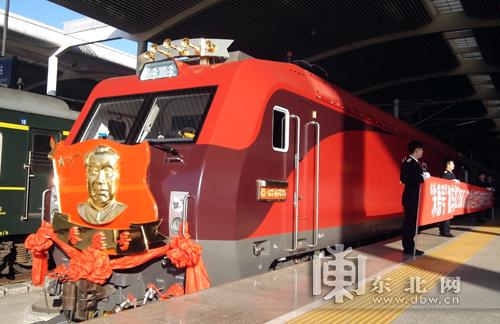 朱德号 机车换型首牵旅客列车进京 71年行驶900万公里