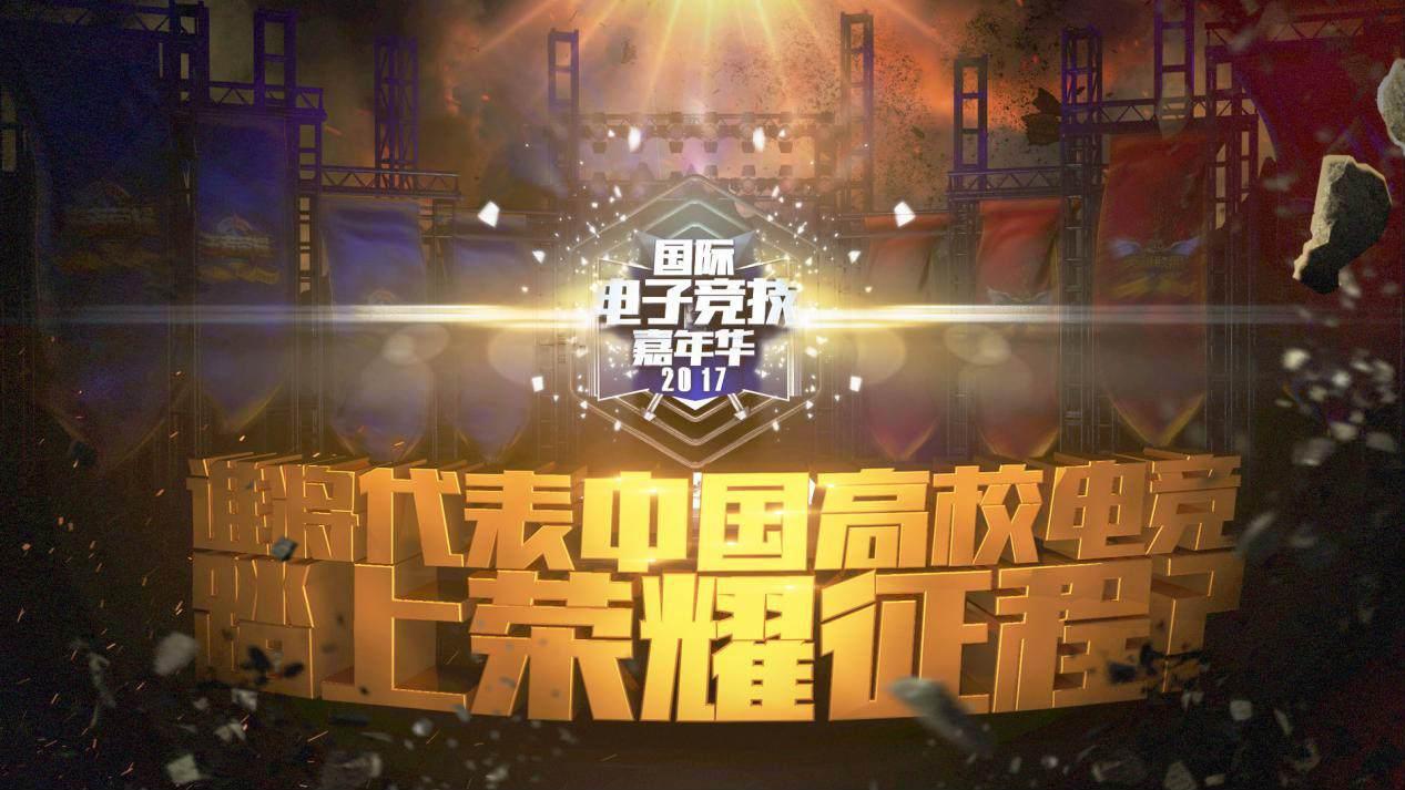 阴阳师12月漫展举办地址在哪 12月9日-10日漫展地址介绍_91单机
