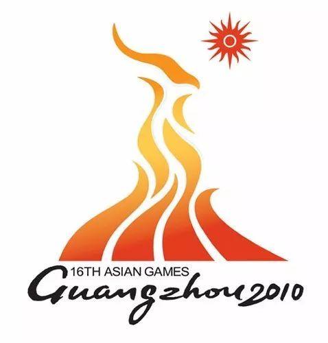 介绍一下,这是广州城市形象新logo!