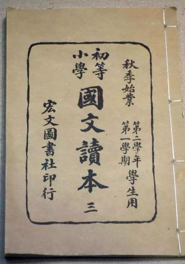 中国母语教育的困境和未来