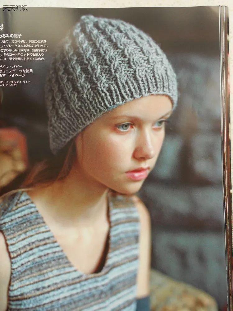 三款棒针编织的帽子_搜狐时尚_搜狐网