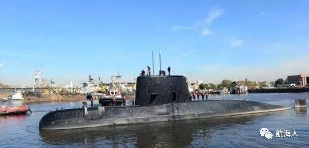 【头条】44名艇员瞬间死亡?亲友集会抗议阿海军停止搜救失联潜艇!
