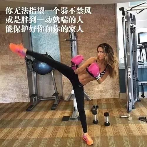 没爱上健身,是因为你没看过这些图片!