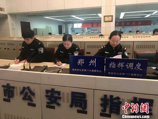 """广西男子每日猛拨""""110""""200余次辱警 被拘十日"""