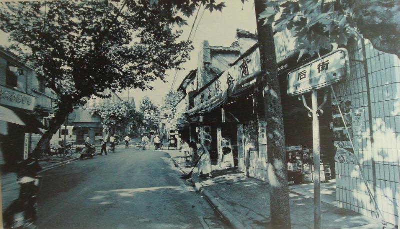 金华老街_也是金华的一条老街.