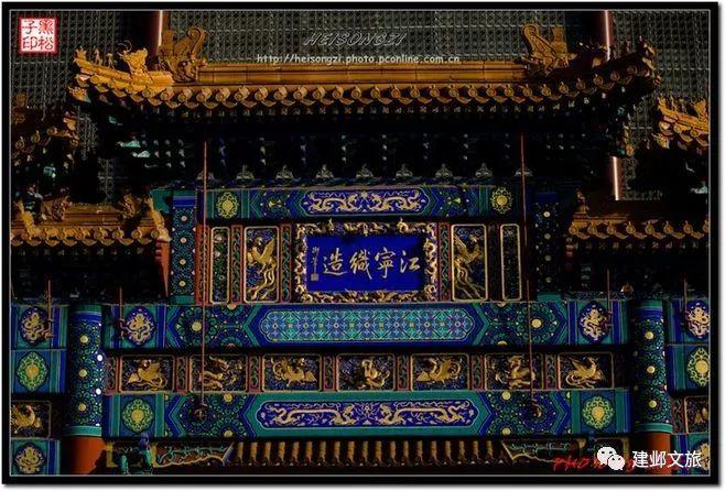 月挣一二十亿很难受的马云爱上了南京!