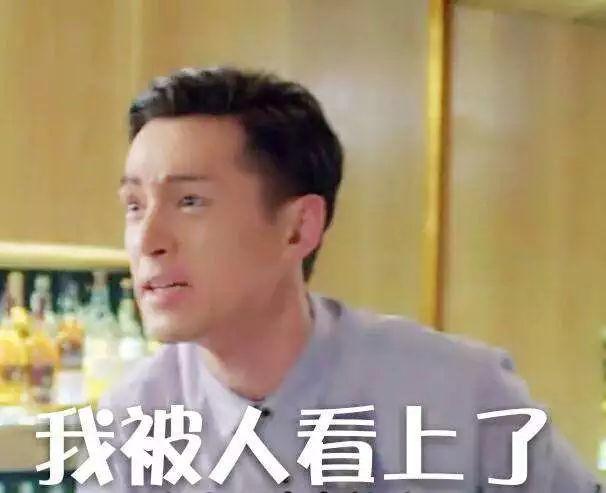 胡歌新剧 凡人修仙传 女主是她,网友却不干了