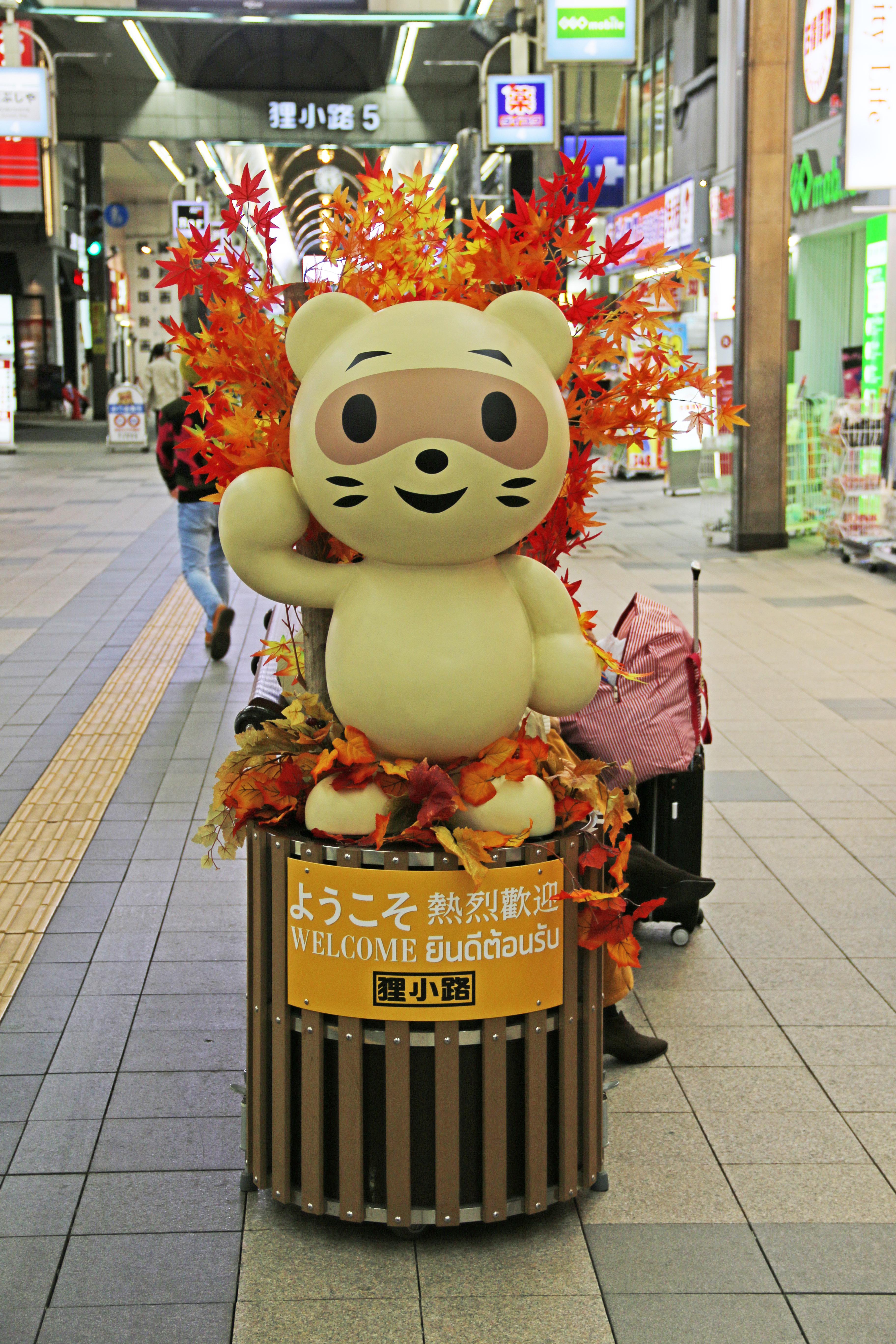 【北海道の秋日慢生活】 之 札幌篇 (Day2)